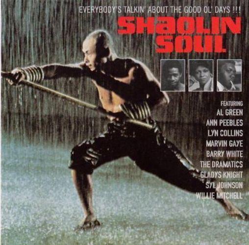 Bop-Pills Shaolin Soul