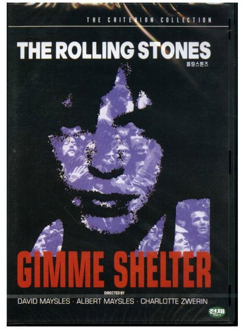 Bop-Pills Rolling Stones Gimmie Shelter