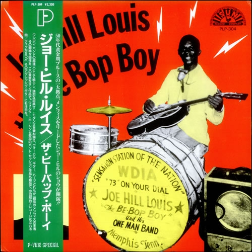Bop-Pills_Joe_Hill_Louis_The_BeBop_Boy